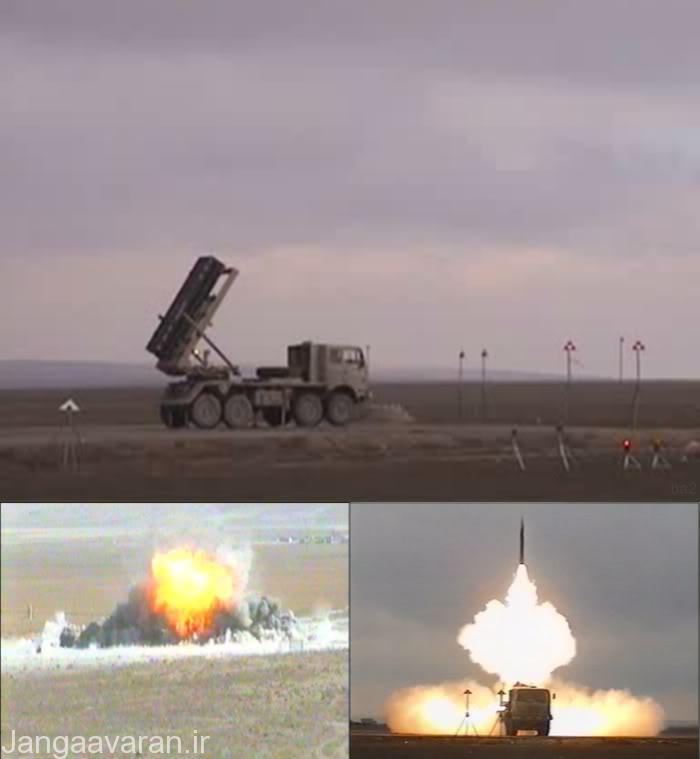راکت انداز توروس