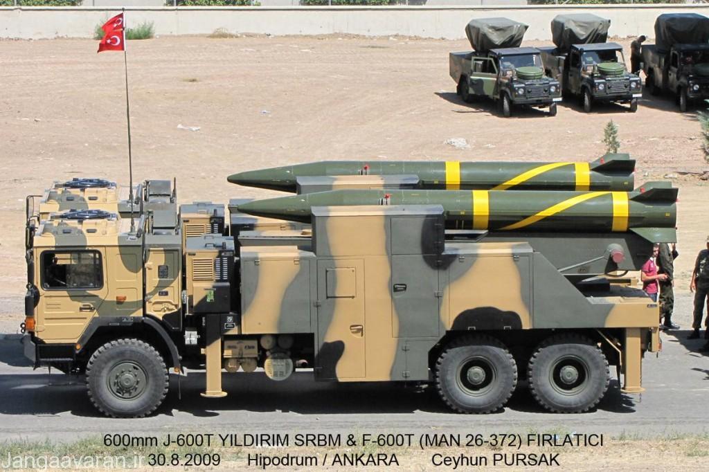 راکت جی 600