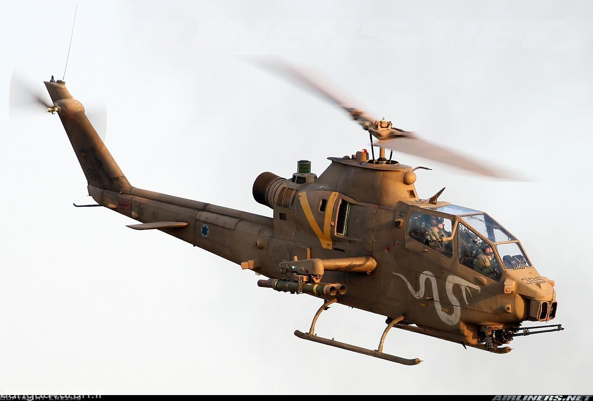 AH-1E ارتش اسرائیل که در واقع نسخه E کامل ترین نسخه تک موتوره کبرا است