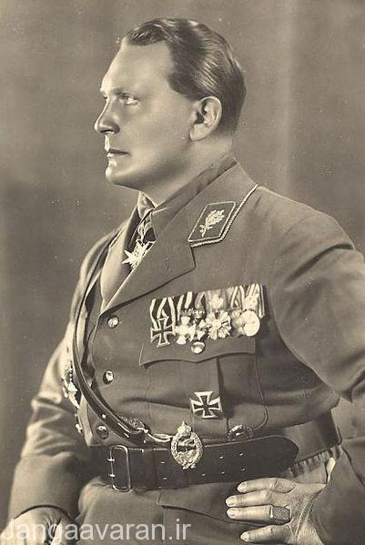 فيلد مارشال گورينگ فرمانده اي نيروي هوايي المان