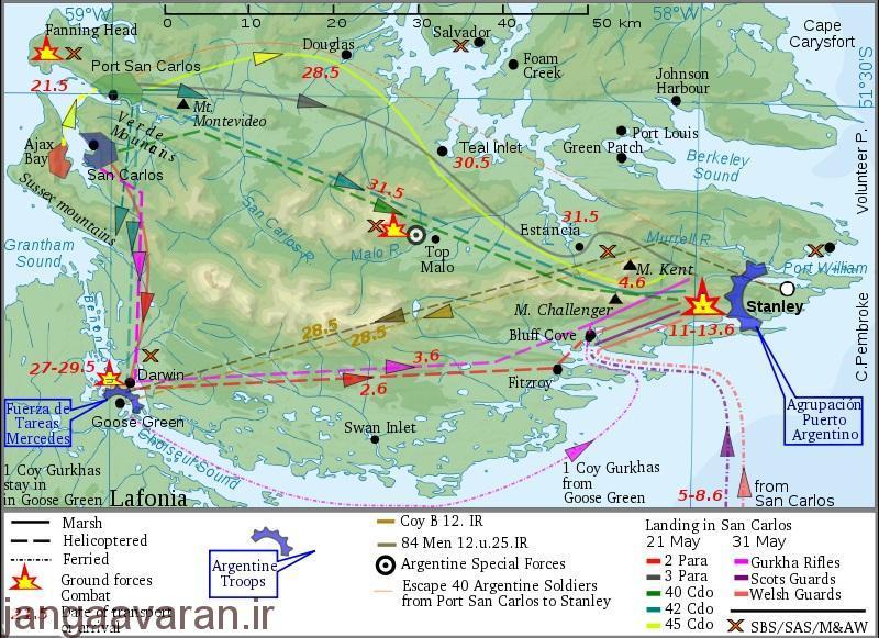 نقشه فالکلند شرقی و مسیر حرکت نیروهای ارژانتین از خلیج سن کارلوس به طرف استنلی