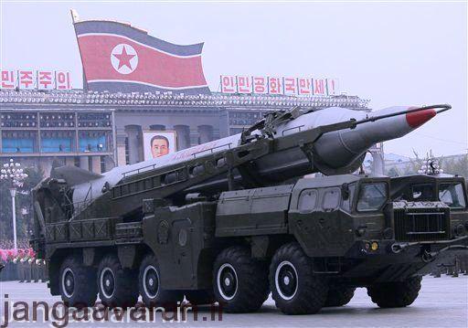 موشک بالستیک رودونگ 2(نودونگ 2)