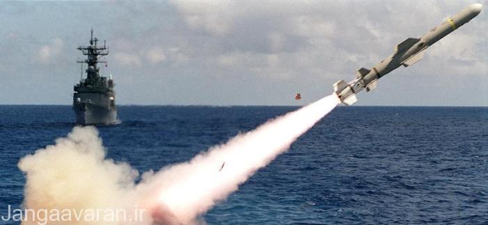 یو جی ام 84 نسخه کشتی پرتاب مجهز به بوستر پرتاب در انتهای بدنه