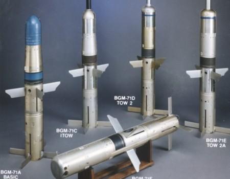 موشک ضد تانک تاو