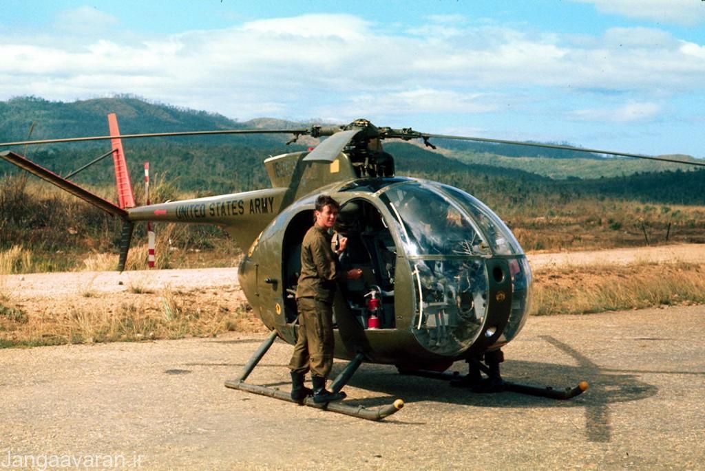 7-او اچ 6 بالگرد شناسایی مسلحی که بعد از یو اچ1 رکوردار سقوط در ویتنام بود. این بالگرد در نقش شناسایی مسلح و حمل نقل به کار میرفت