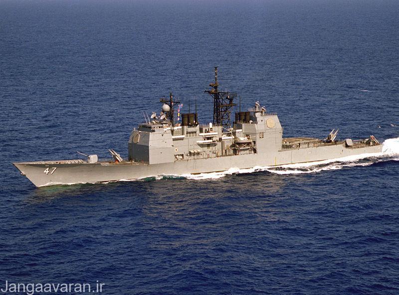 تصویر: http://jangaavaran.ir/wp-content/uploads/2014/06/800px-USS_Ticonderoga_CG-47.jpg