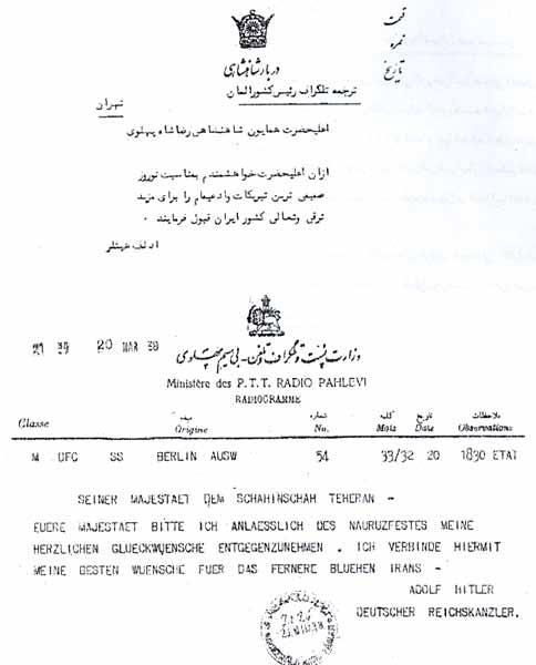 پیام تبریک نوروز آدولف هیتلر به رضا شاه پهلوی