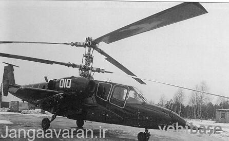 کاموف وی 80 پیش نمونه بالگرد کاموف 50 در دهه 1980
