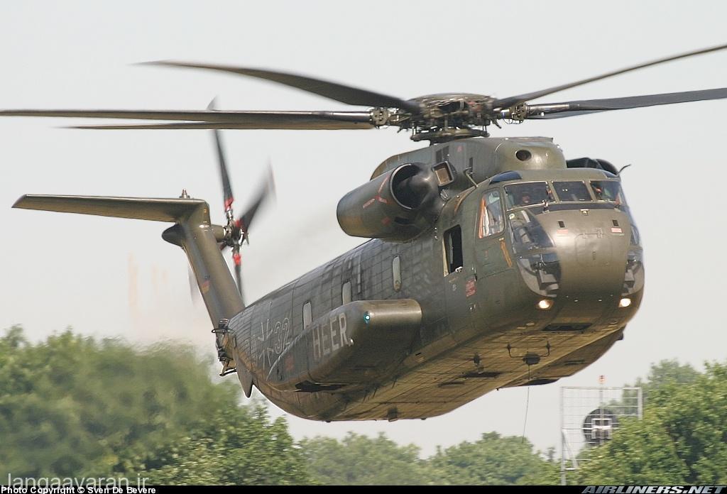سی اچ 53 جی ارتش المان