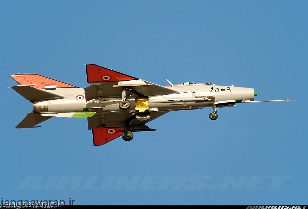 اف 7 بی ارتش مصر این مدل نسل نخست اف7 بود و دارای یک جایگاه حنگ افزاری در زیر هر بال بود