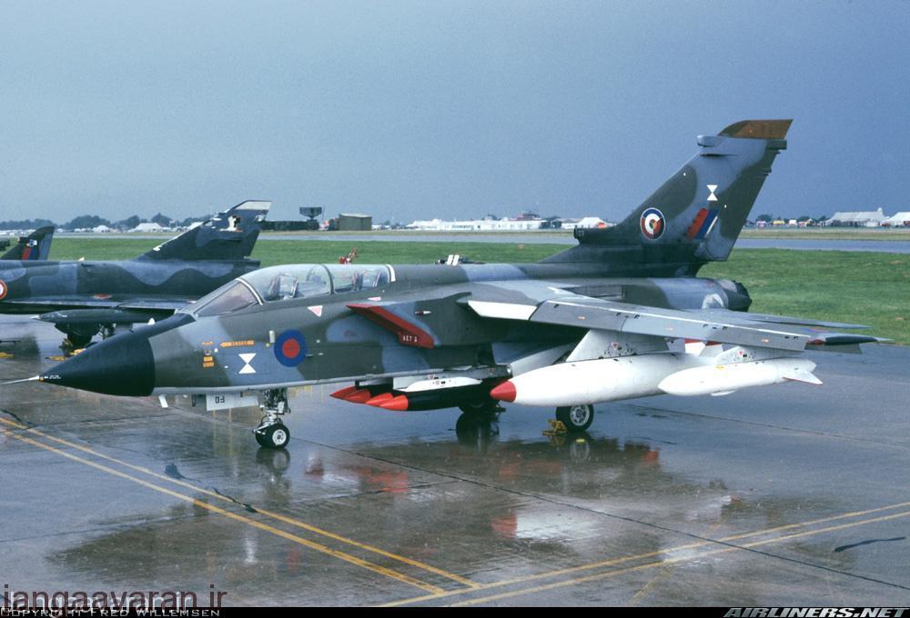 جی ار 1در سال 1979 اولین سال عملیاتی شدن در انگلستان مسلح به هشت بمب 450 کیلوگرمی