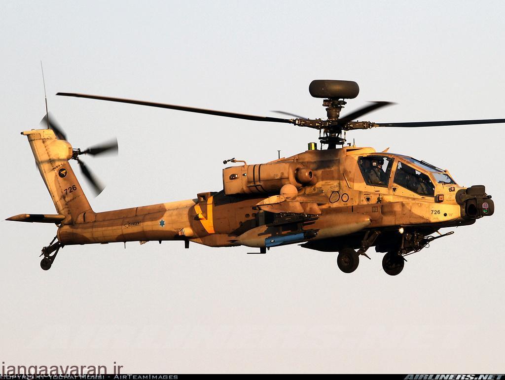 لانگ بو اپاچی ارتش اسرائیل . در این تصویر به خوبی رادار میلی موجی بر روی توپی پروانه مشخص است