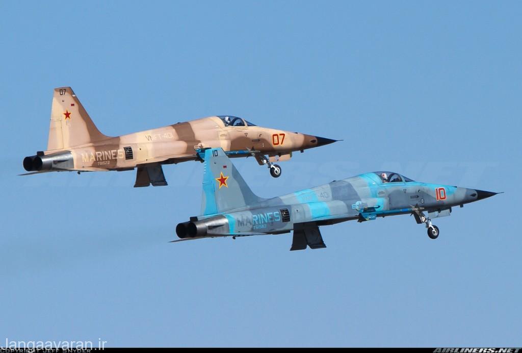جنگنده بمب افکن سبک اف5