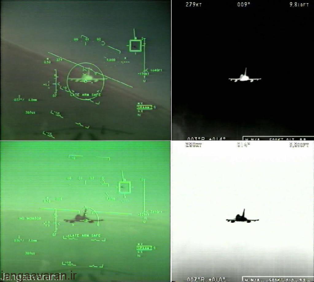 تصویر حالت های مختلف تصویر برداری کاونده تصویر ساز فروسرخ جنگنده تایفون