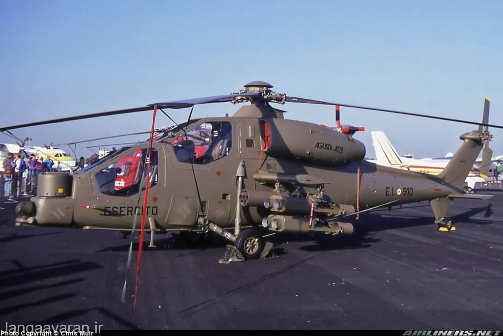 بالگرد تهاجمی A-129 و T-129