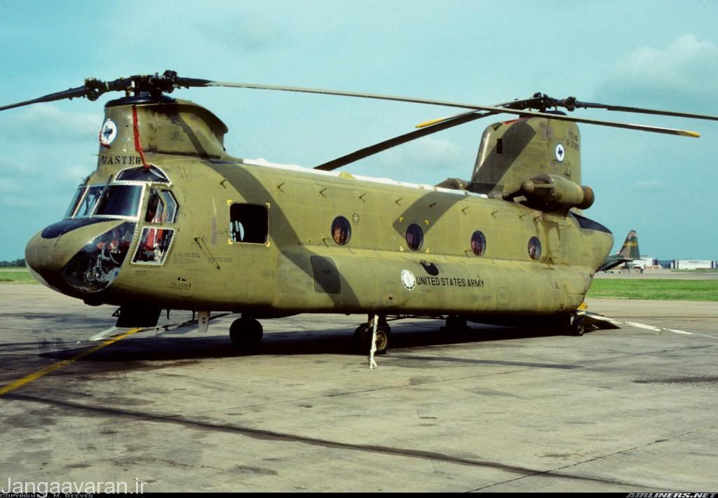 سی اچ 47 ای