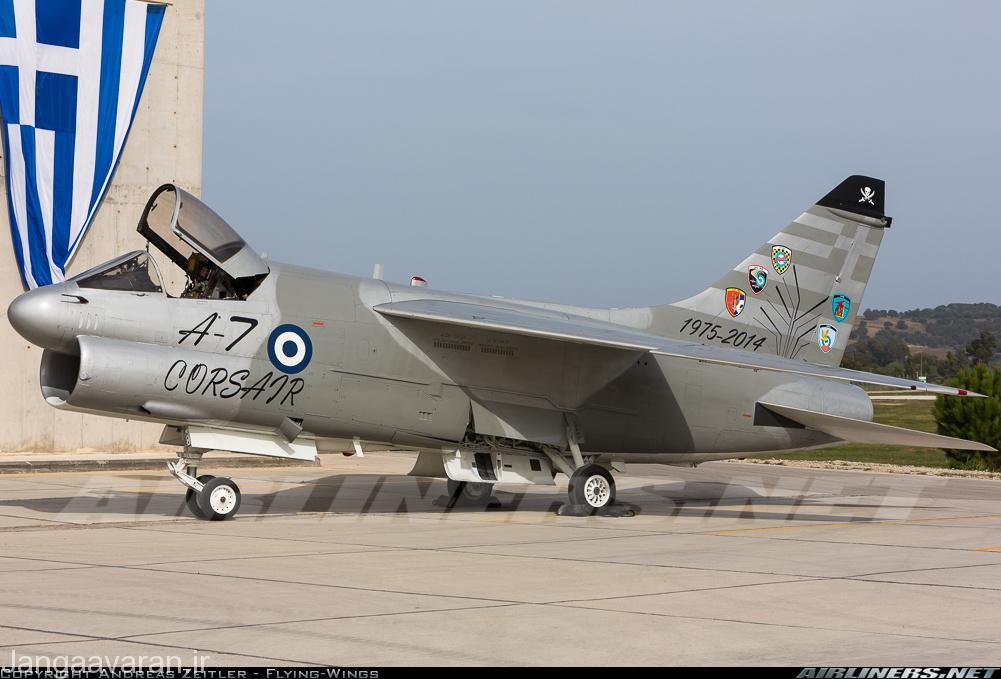 ای7 اچ ارتش یونان
