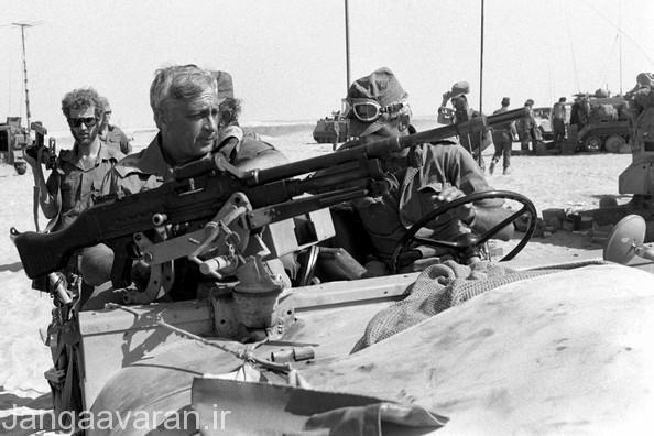 اریل شارون این قصاب جنگجو اسرائیلی با انجام عملیات متهورانه در رد شدن از کانال سوئز و حمله به عقبه نیرو های مصری در غرب کانال نقش بسیاری در جنگ یوم الکیپور و پیروزی اسرائیل داشت.
