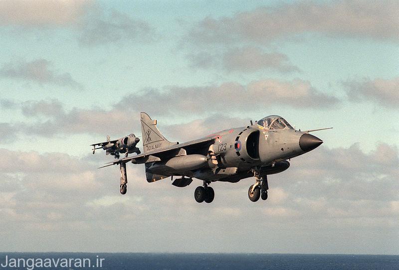 سی هارییر نیروی دریایی هند