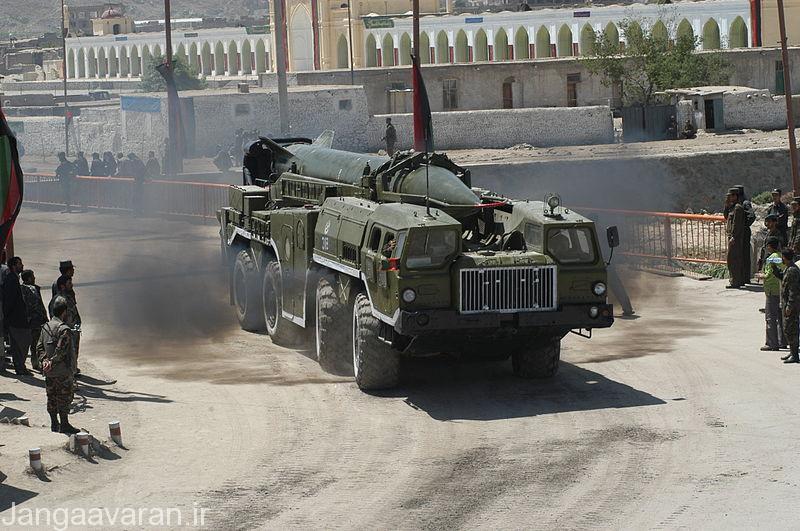 تصویری از موشک بالستیک اسکاد ارتش افغانستان . این ارتش تا سال 2005 نیز دست کم 50 اسکاد بی در اختیار داشت که همگی تا ان سال نابود شدند