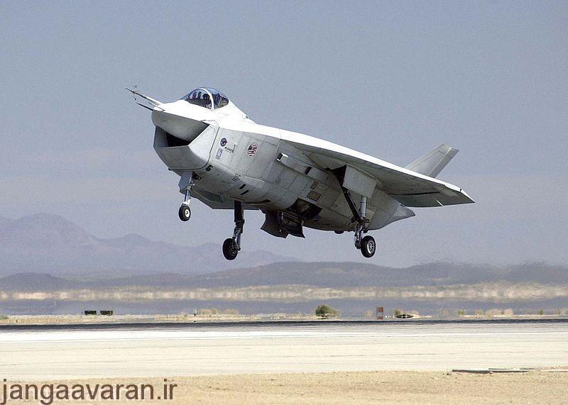 جنگنده ایکس 32