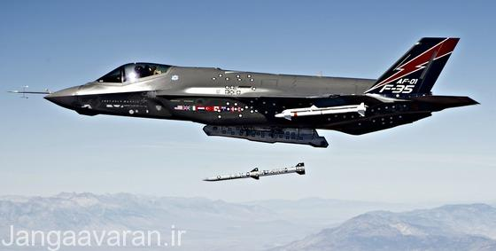 اف35 ای و پرتاب امرام