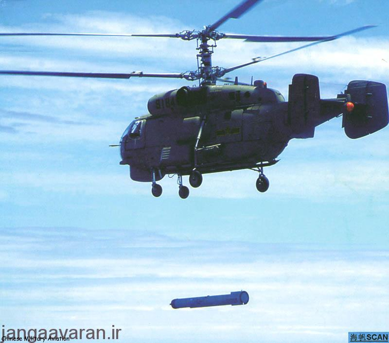 بالگردضد زیر دریایی و گشت دریایی کاموف25 و کاموف27