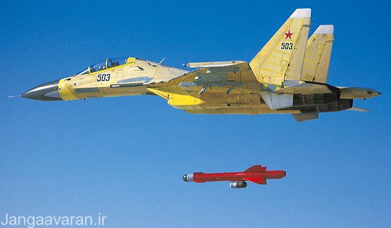 موشک هوا به زمین خا59