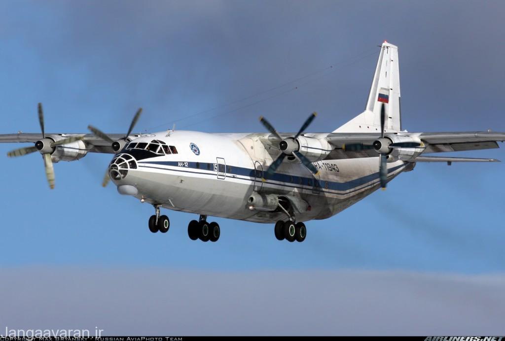 انتنوف12 نیروی هوایی روسیه