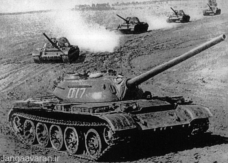 تانک تی 55