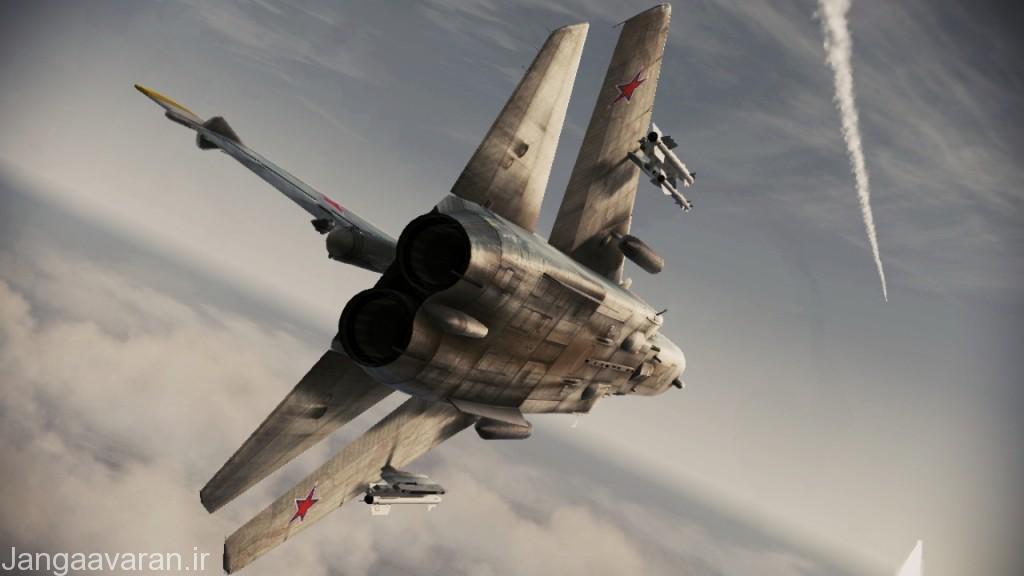یک فروند Su-24 MP