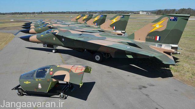 بخش جدا شونده کابین برای فرار خلبانان