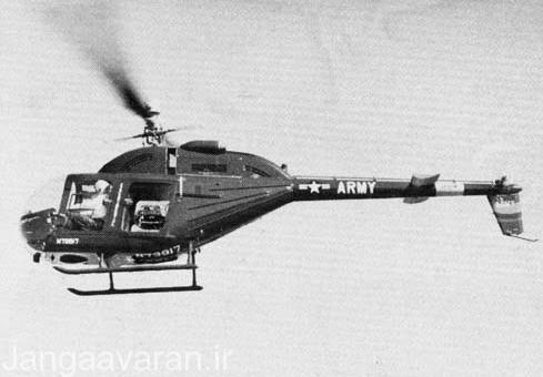 او اچ 4 پیش نمونه بل 206 در سال 1962