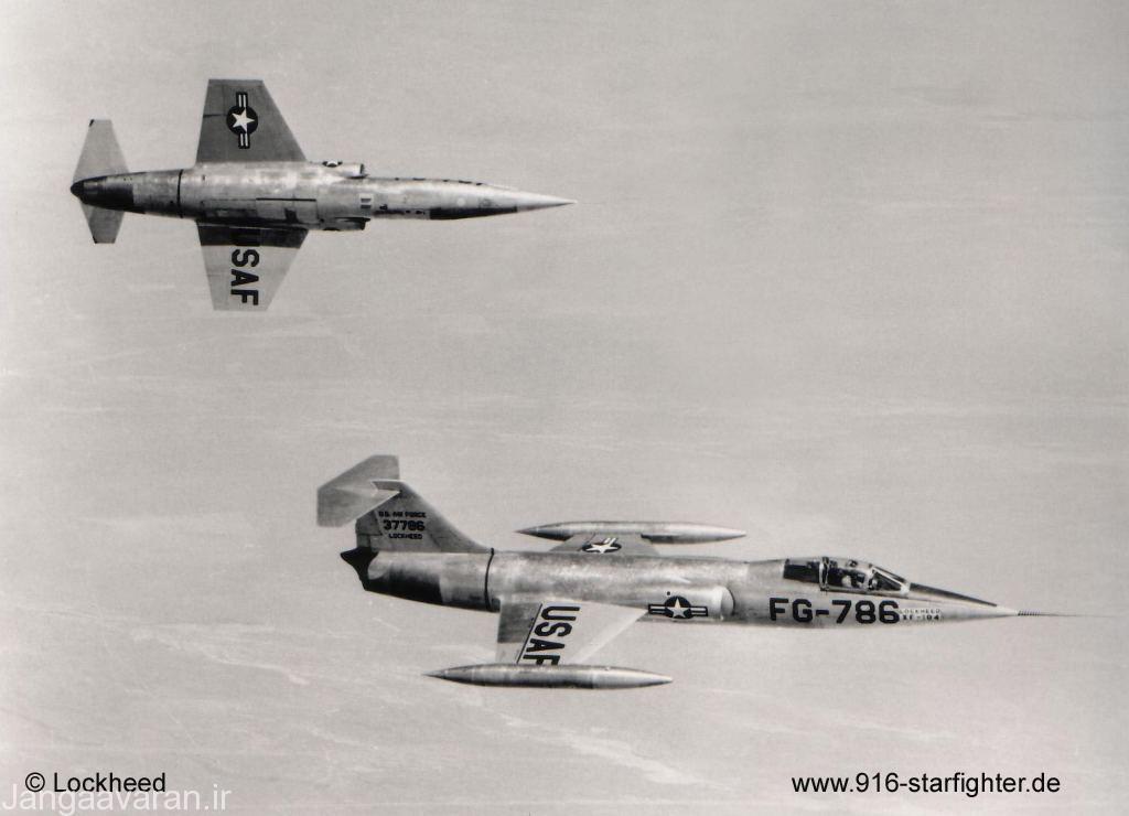 جنگنده بمب افکن اف104 استارفایتر