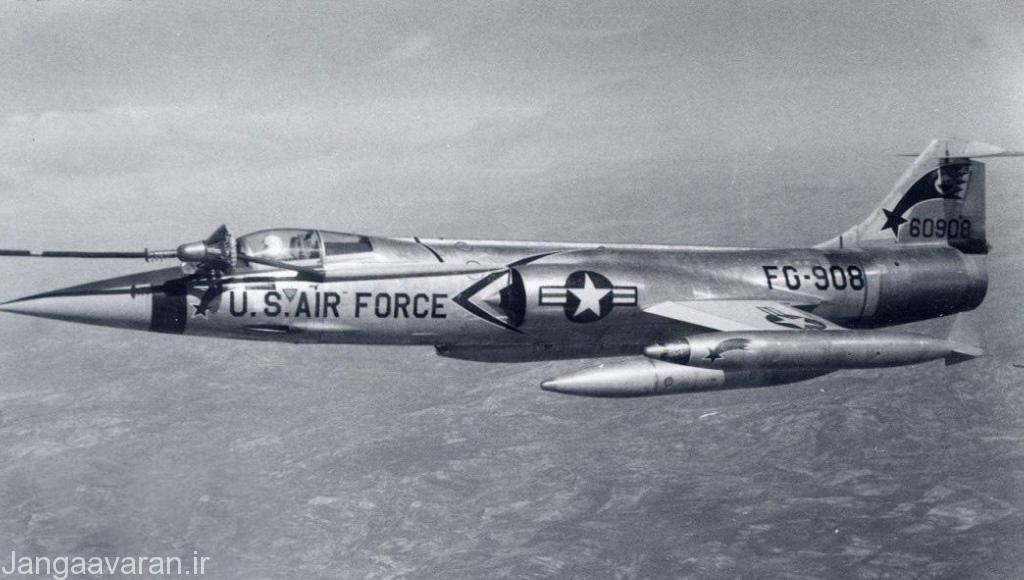 اف104 سی