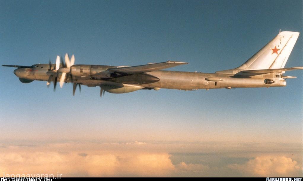توپلوف 95 ار تی نسخه گشت دریایی... در زیر بدنه رادار جستجو مشخص است