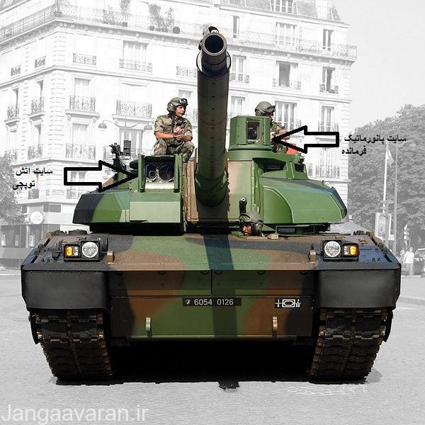 600px-Leclerc-IMG_1763d