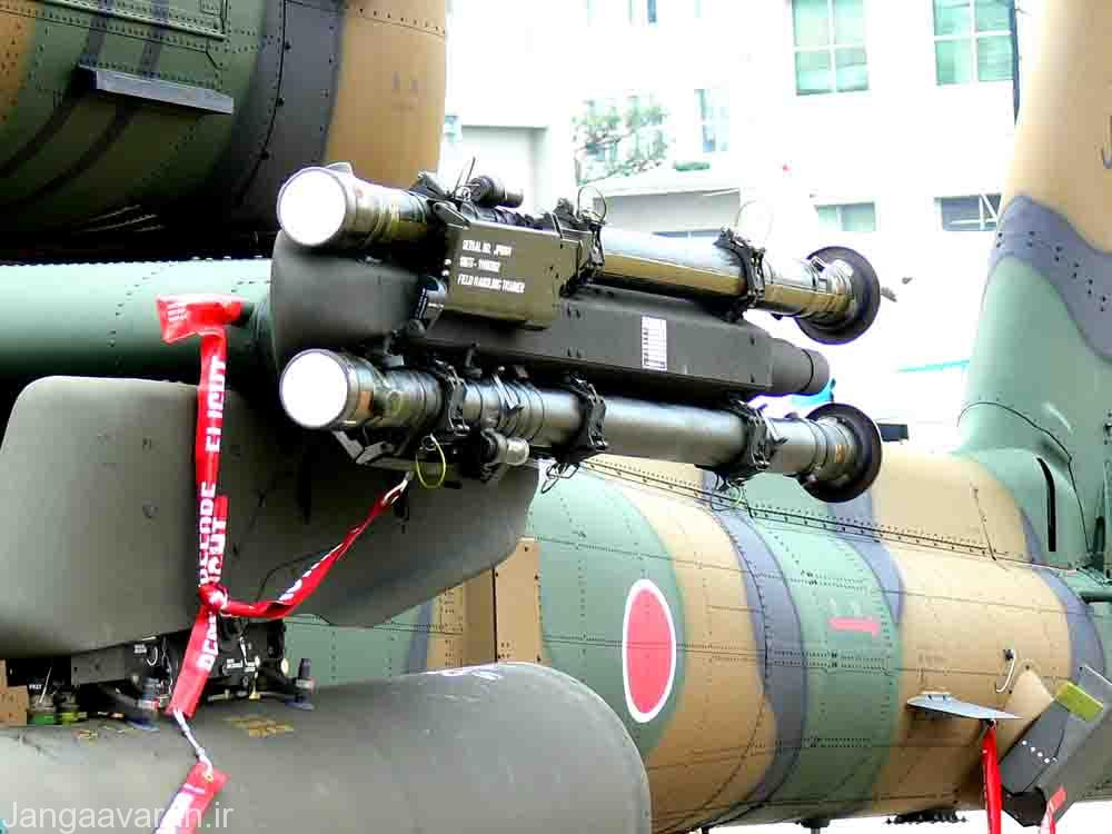 AIM-92