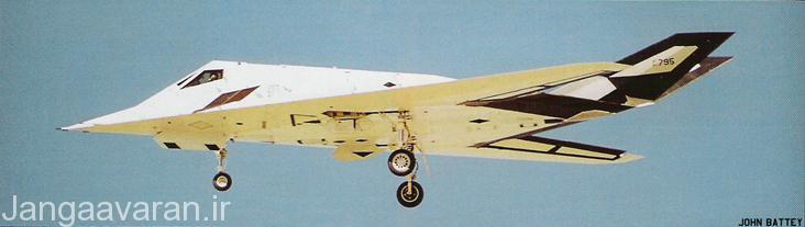 پیش نمونه اف117