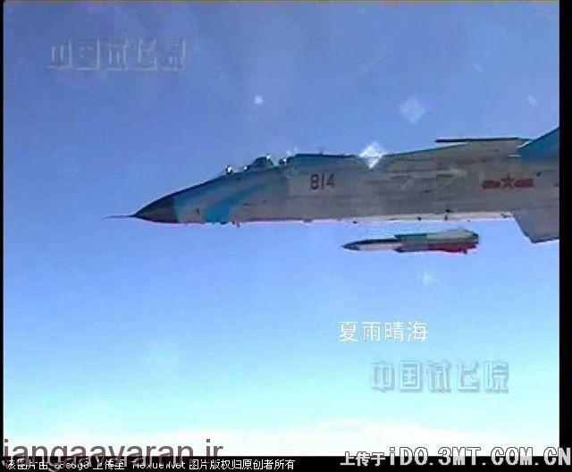 وای جی 91 در حال پرتاب از اچ جی 7