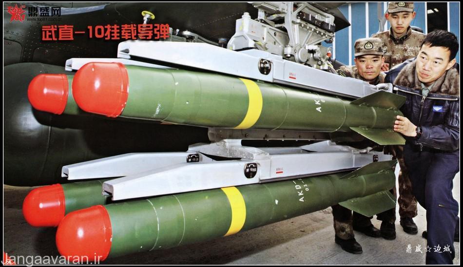 موشک ضد تانک اچ جی 10