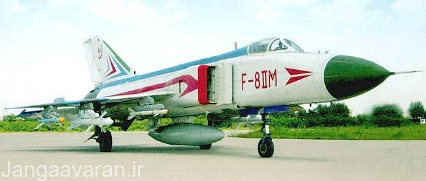 جنگنده F-8IIM نسخه صادراتی مسلح به ار-27 تی