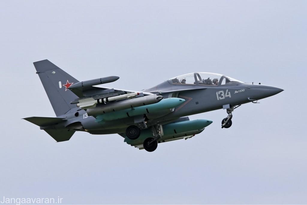 AIR_Yak-130_Rt_2012-05-18_Aleksandr_Medvedev_GFD1-2_lg