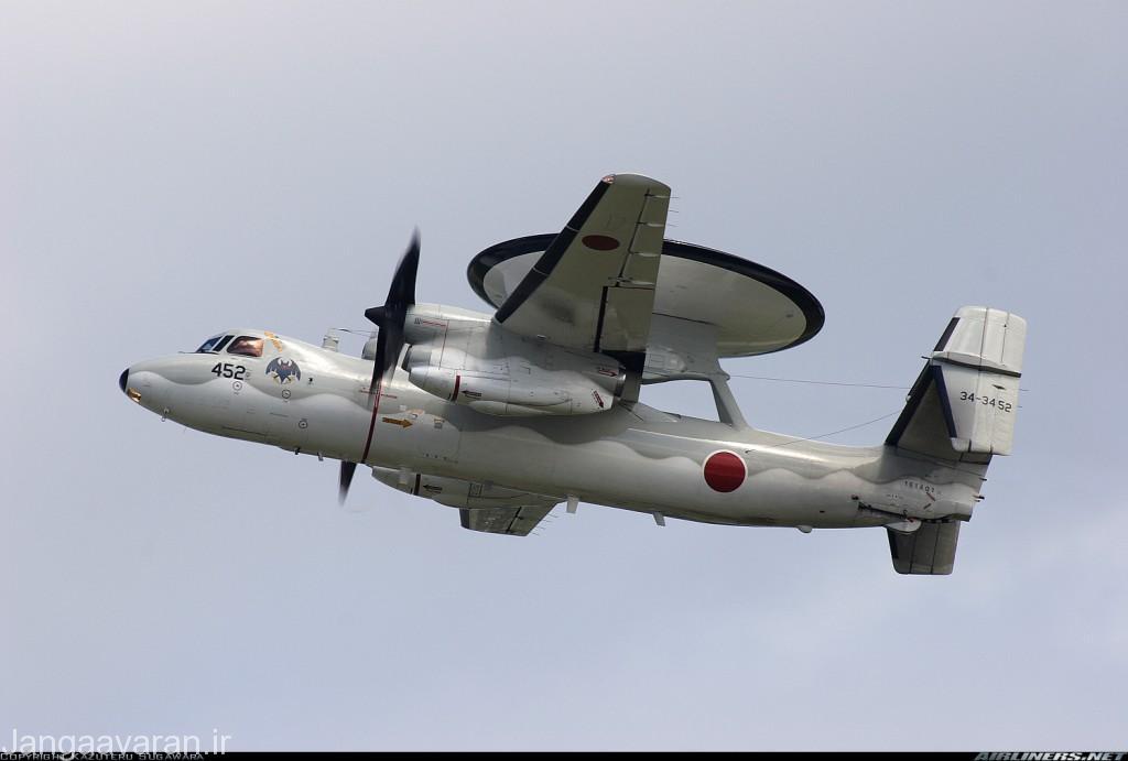 ایی-2 سی ارتش ژاپن