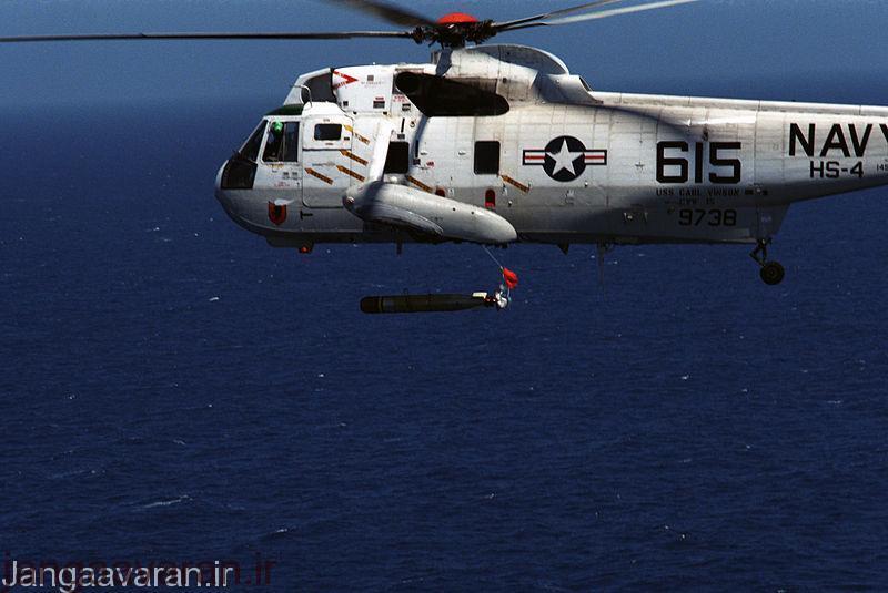 اس اچ-3 اچ در حال پرتاب اژدر