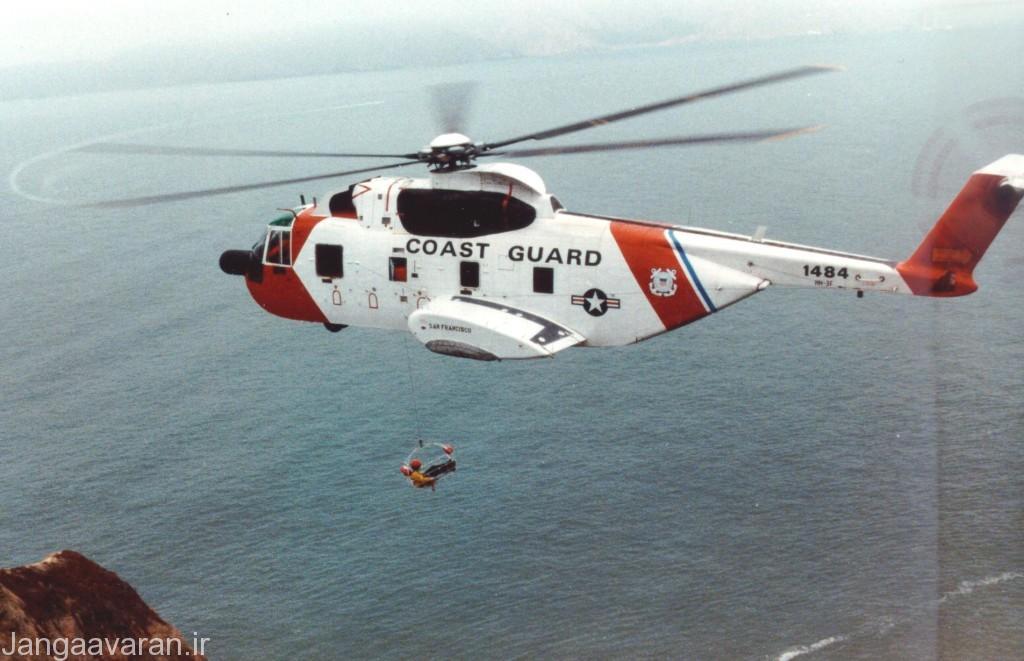 اچ اچ-61 اف نسخه جستجو و نجات گراد ساحلی امریکا