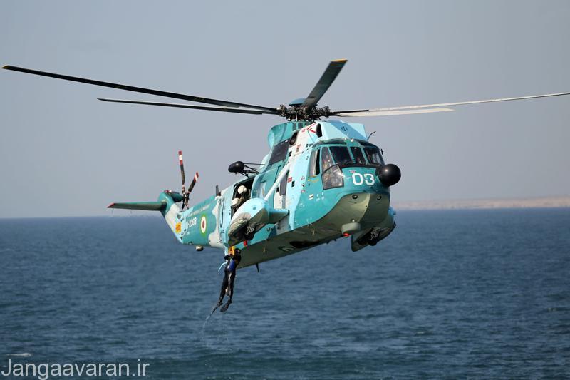 نسخه ASH-3D متعلق به نیروی دریایی ایران که در واقع نسخه تولید در ایتالیا بود و دارای یک رادار جستجو در دماغه است