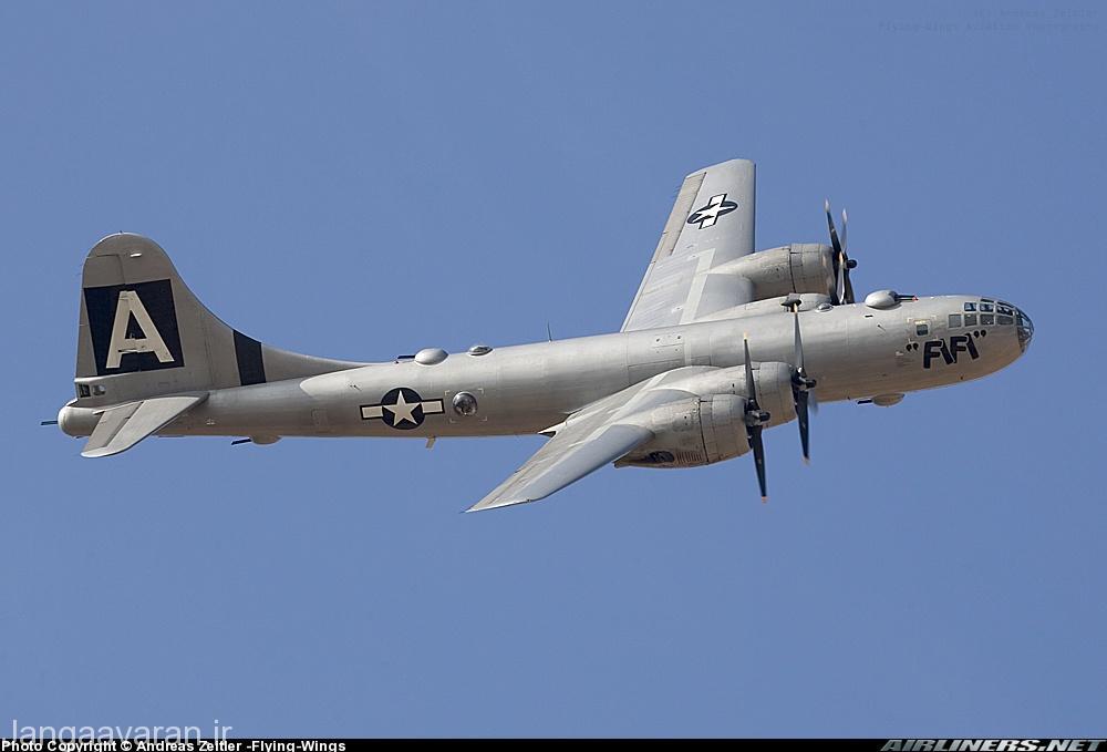 فیفی تنها ب29 که همچنان در حال پرواز است