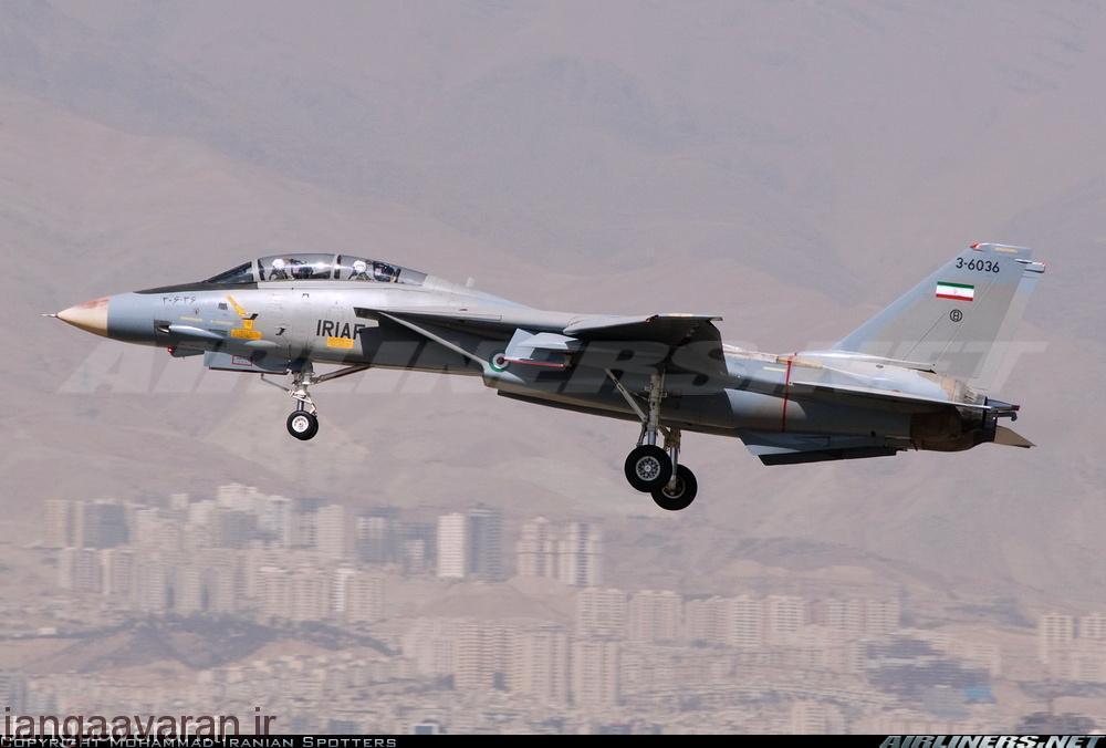 تامکت نیروی هوایی ایران