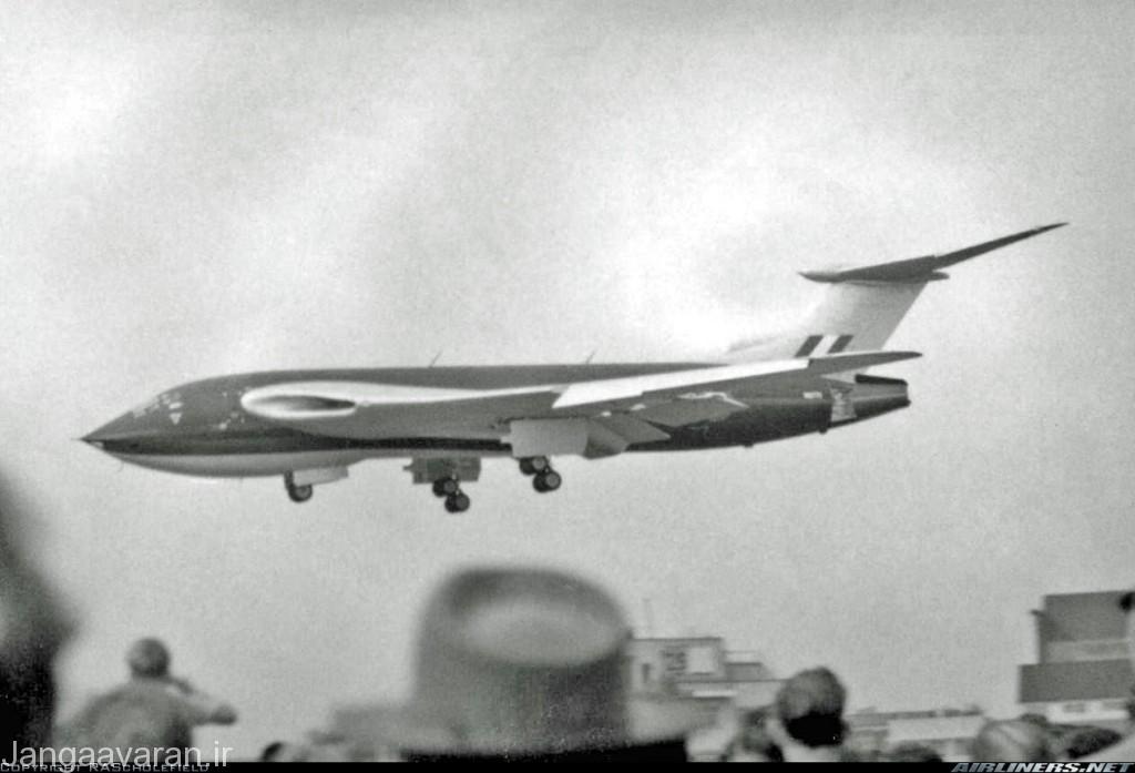پیش نمونه ویکتور سال 1953